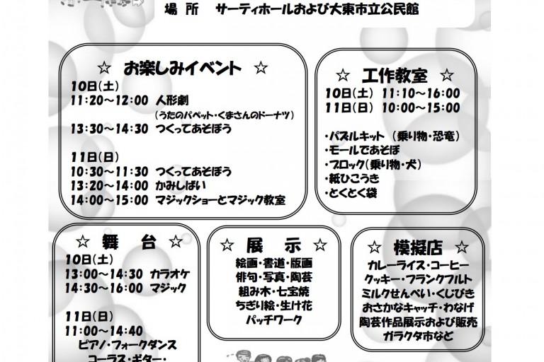 pub-event26-5-1