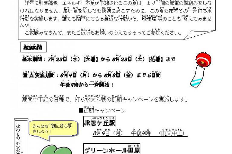 01_ページ_1