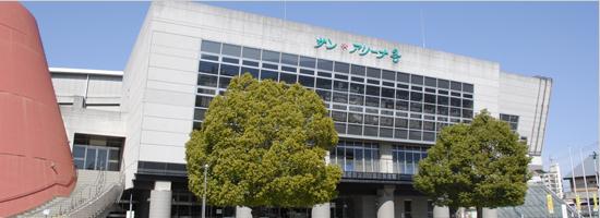 市民総合体育館