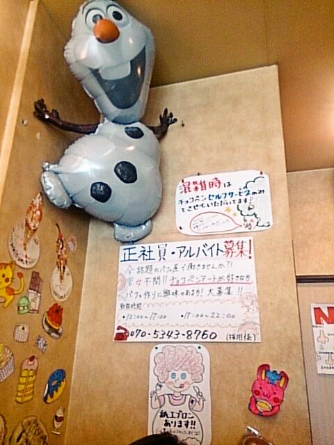 店内・オラフ☆