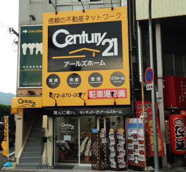 century23
