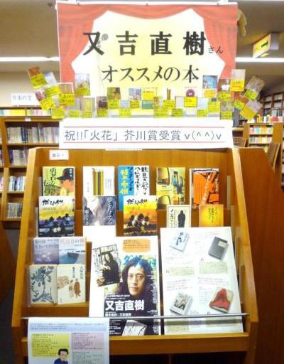 四条畷図書館