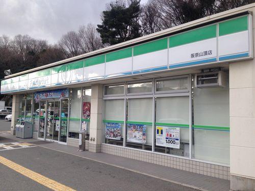 阪奈山頂店