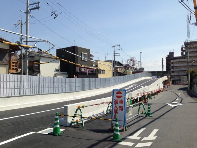sangabashi10