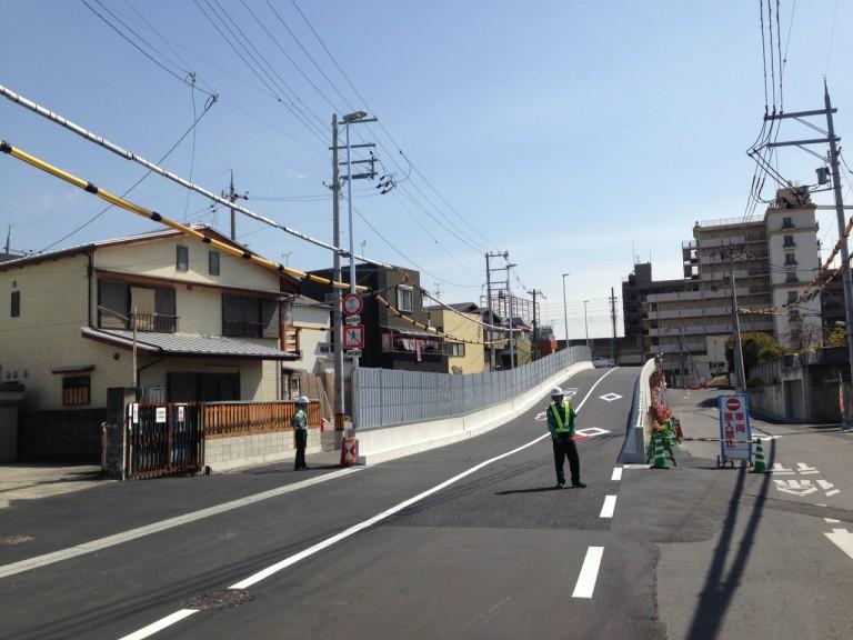 sangabashi11