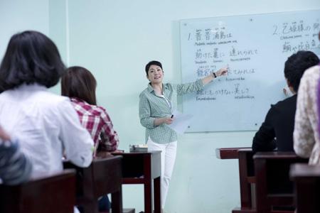 ベト風 日本語学校