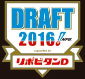 draft20162