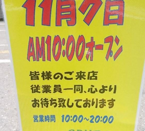 img_6889