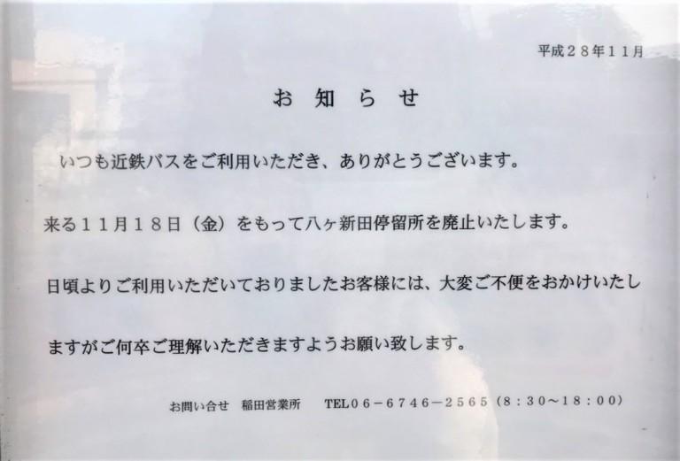 s__43302921