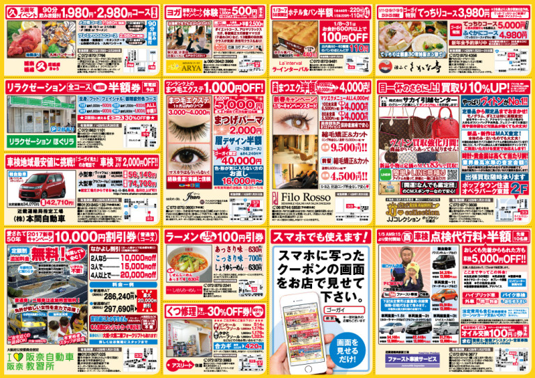 290101_045オモテ(WEB)2