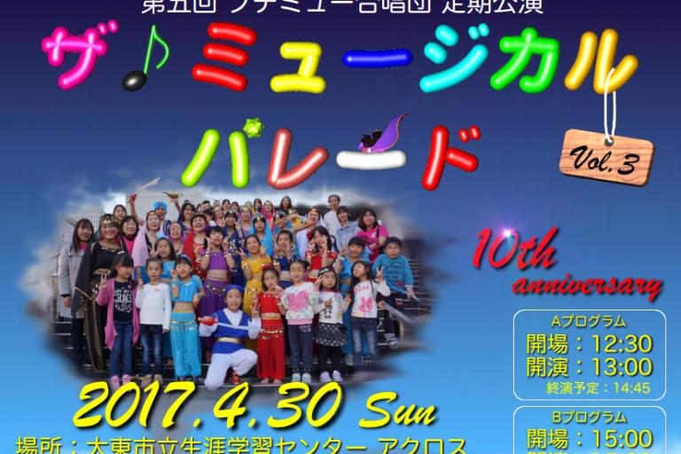 スクリーンショット 2017-04-11 15.14.12