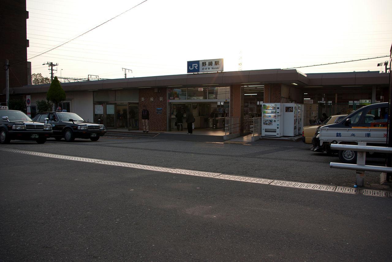 1280px-JR_Nozaki_sta_001