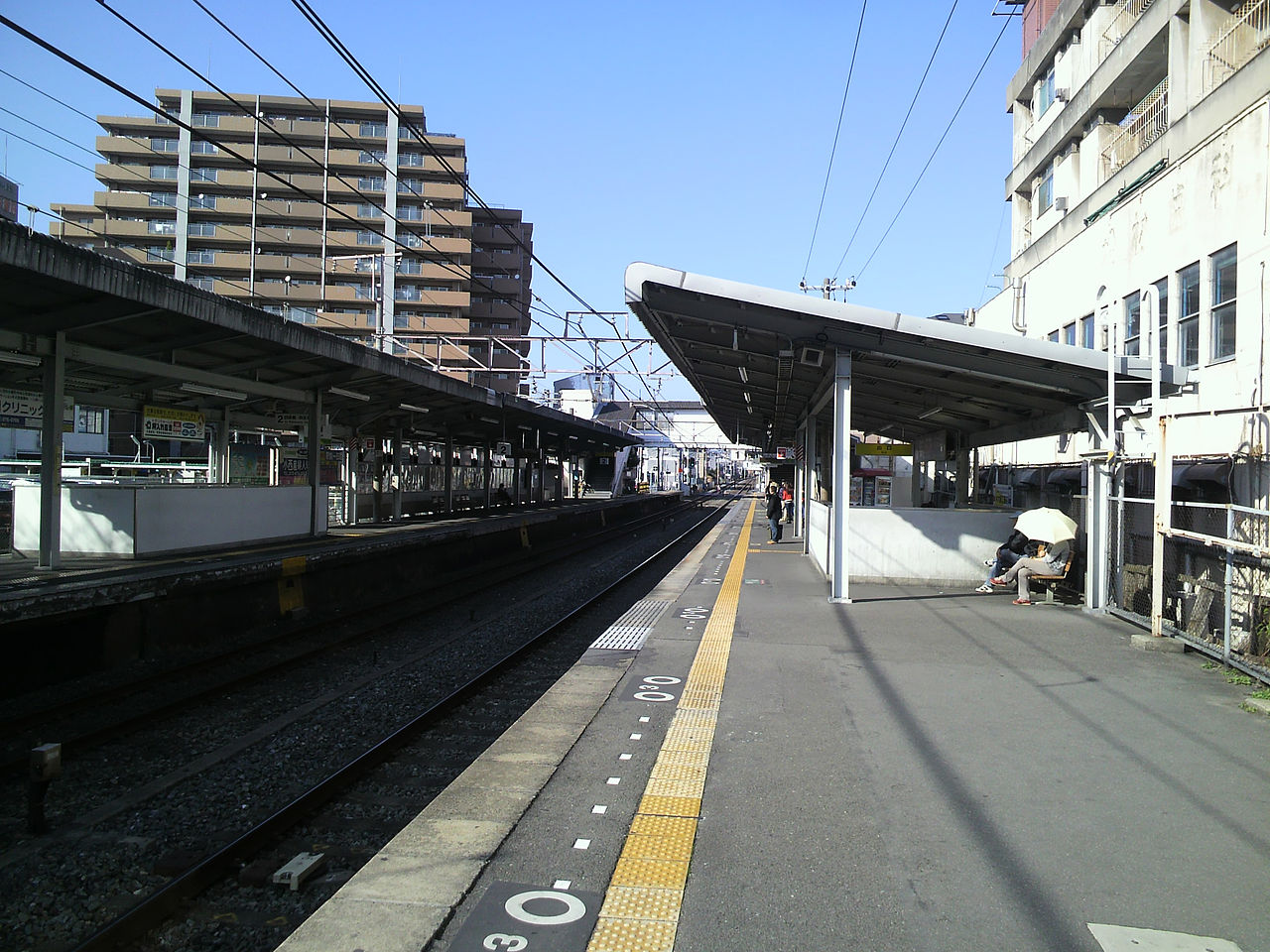 1280px-野崎駅ホーム
