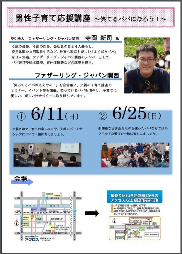 スクリーンショット 2017-05-10 12.47.44
