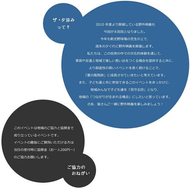 sm_11[1]