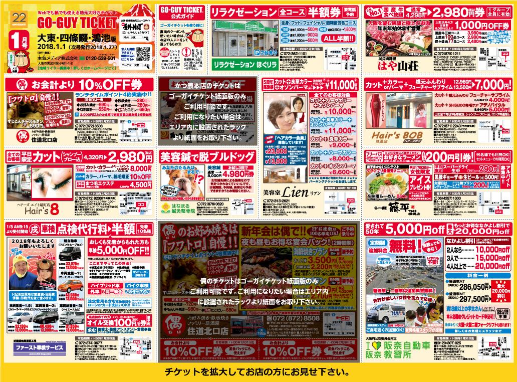 300101_045o(WEB)