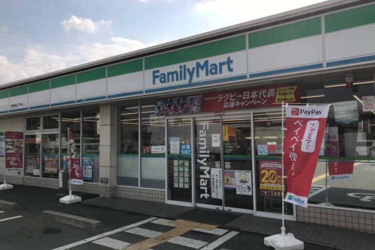 【大東市】昨年2月に閉店になったあの店舗の隣のコンビニが1月末で閉店!!関連はあるのか?