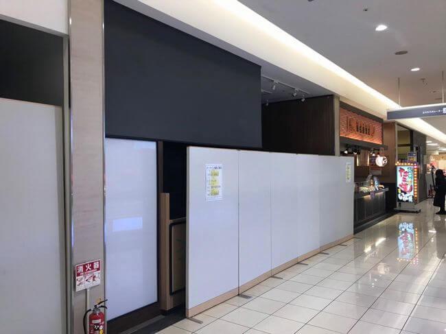 【大東市】京阪百貨店に11月にオープンしたばかりの堂島カレーがまさかの閉店!!