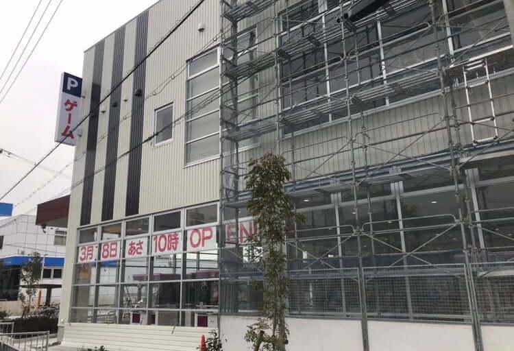 【大東市】お宝家の跡地に完成したアミューズメント施設『アミパラ大東店』が遂に明日オープン!!