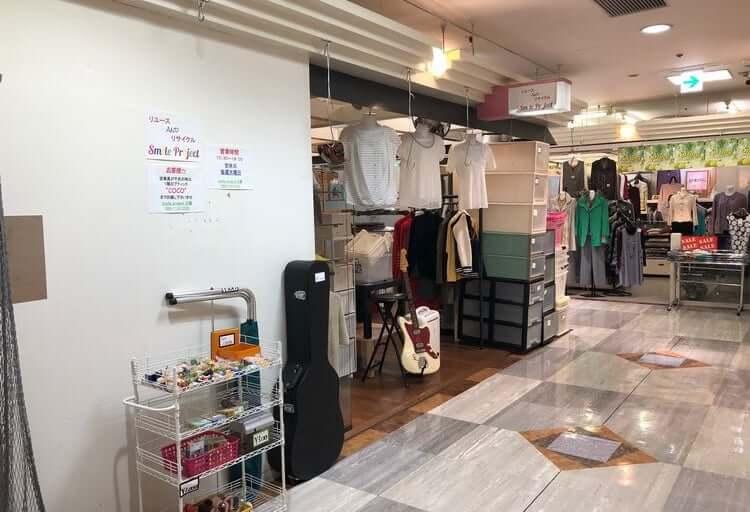 【大東市】少し寂しくなっていた大東サンメイツに朗報!!2階に新しくオープンした店舗は!!