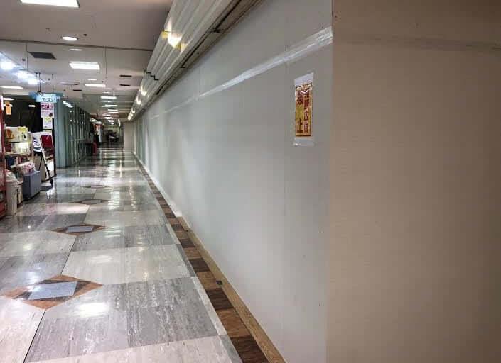 【大東市】昭和にオープンした大東サンメイツ!激動の平成を乗り越え『令和』の発表の日に更に変化が!!