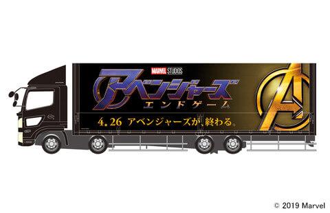 【四條畷市】等身大のヒーロー達を乗せたトラックがイオンモール四条畷にやってくる!写真撮影も可能!!
