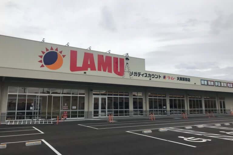 【大東市】コーナン大東新田店の同じ敷地内の店舗が遂に全てオープンしそうです!!気になるオープン日は?