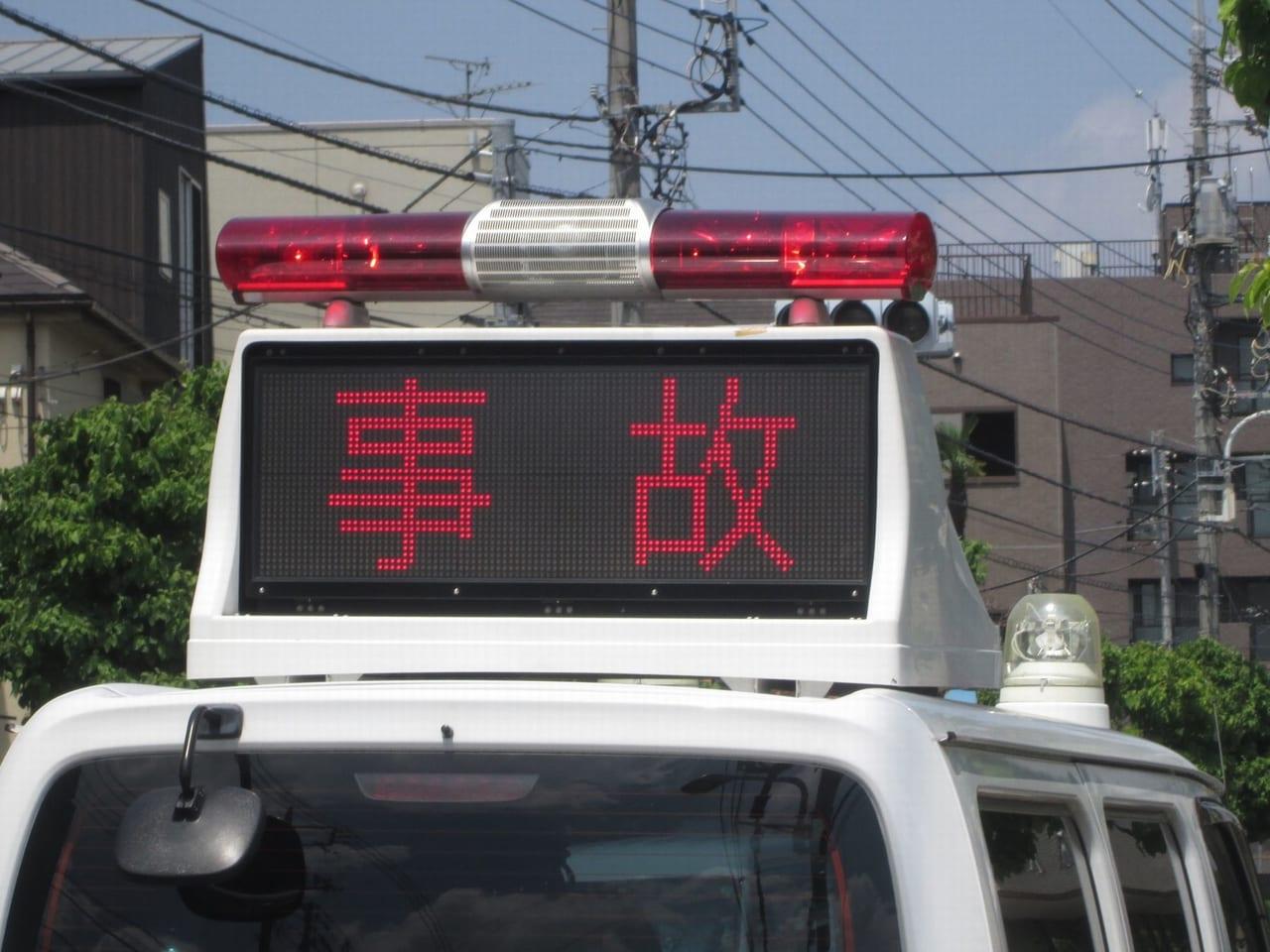 中垣内事故