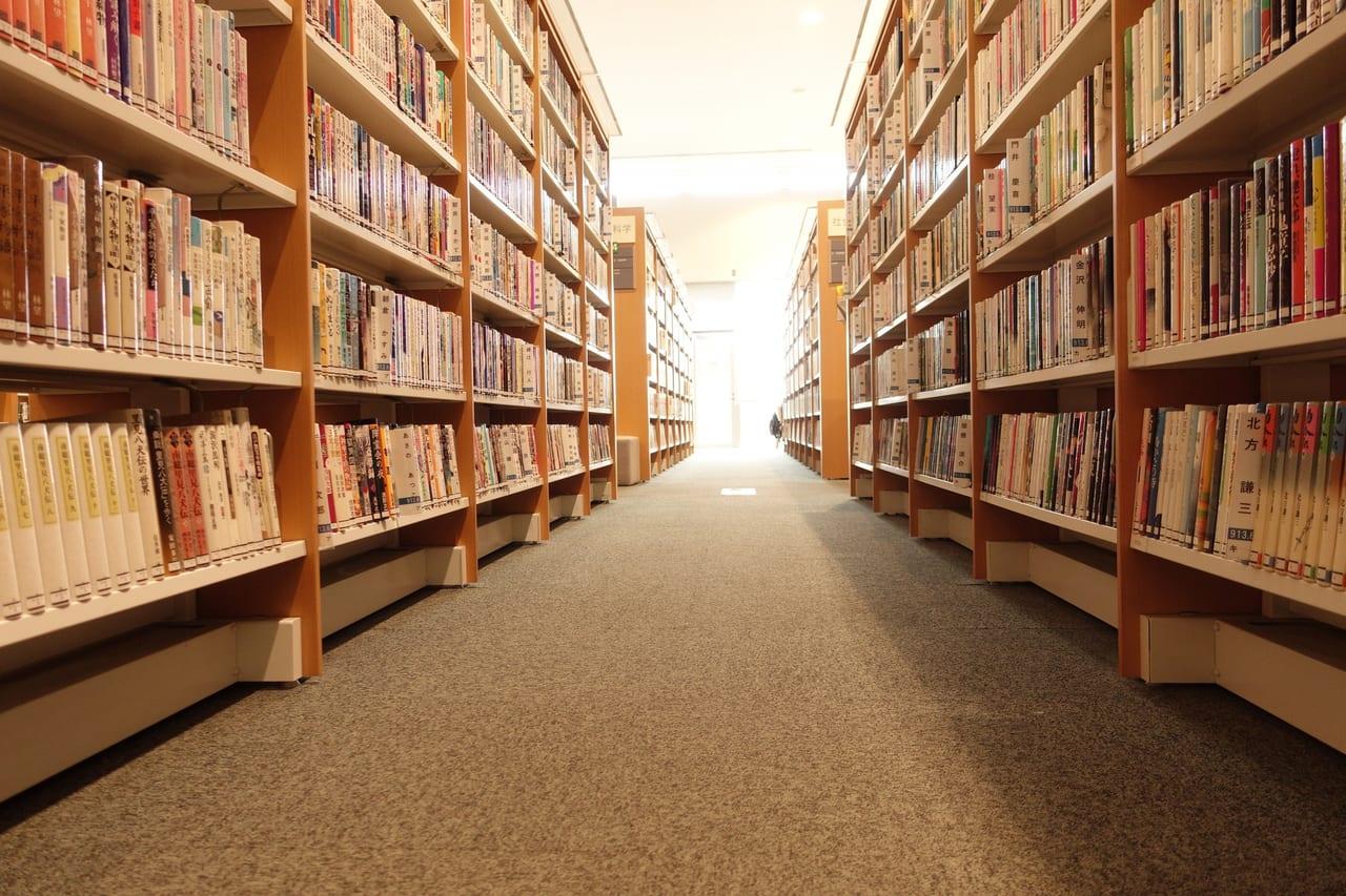 図書館 電子